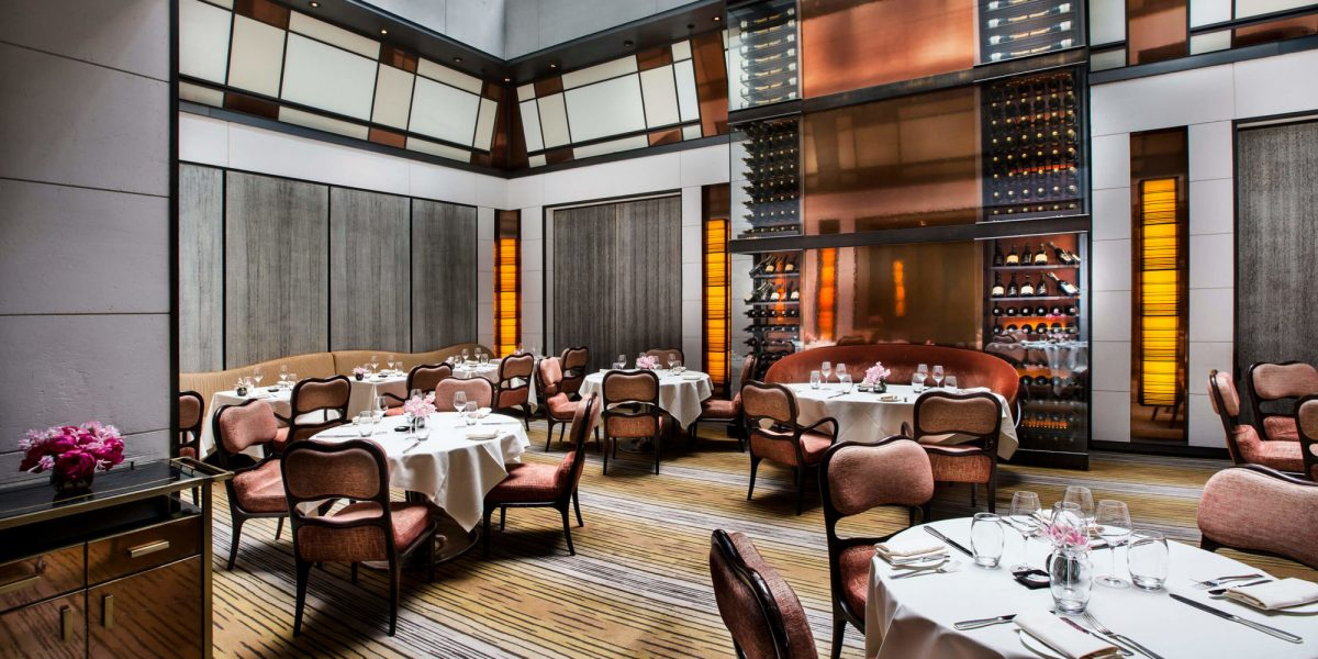 The Mark Hotel Restaurant Nyc