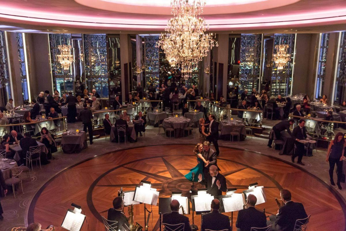 Curiosities Our Bucket Lists 7 Best NYC Social Dance Venues Rainbow Room