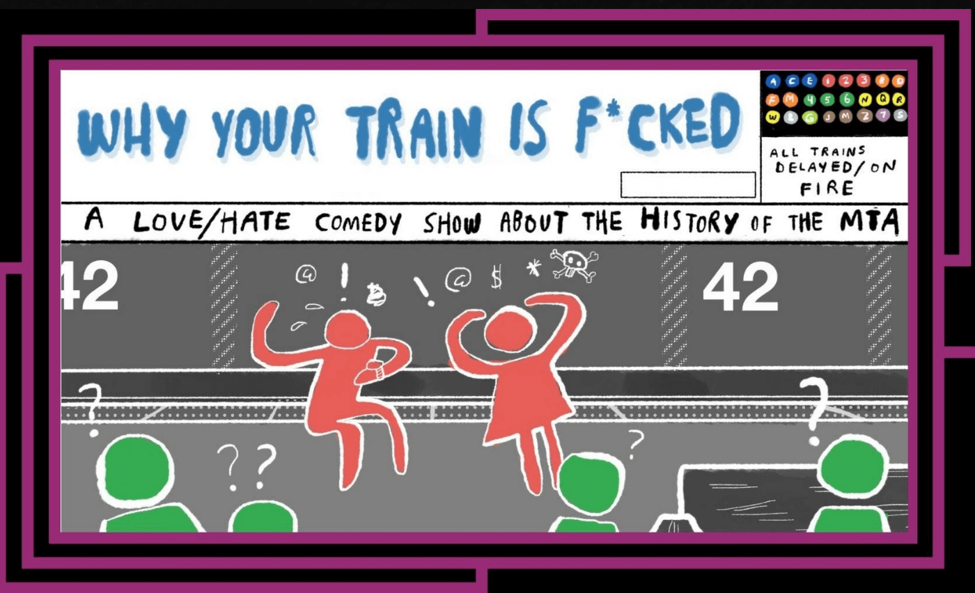 Events Up Coming Caveat NYC Why Your Train Is Fucked