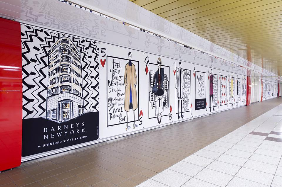 Curiosities Insider Interviews Justin Teodoro Tokyo Subway Barneys New York