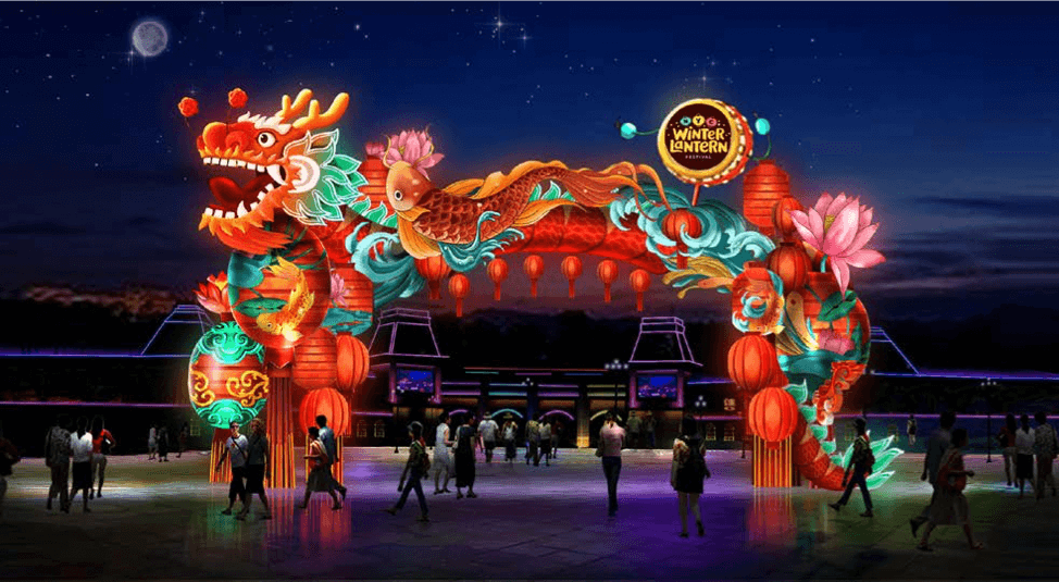 Events Up Coming NYC 1st Winter Lantern Festival Entrance