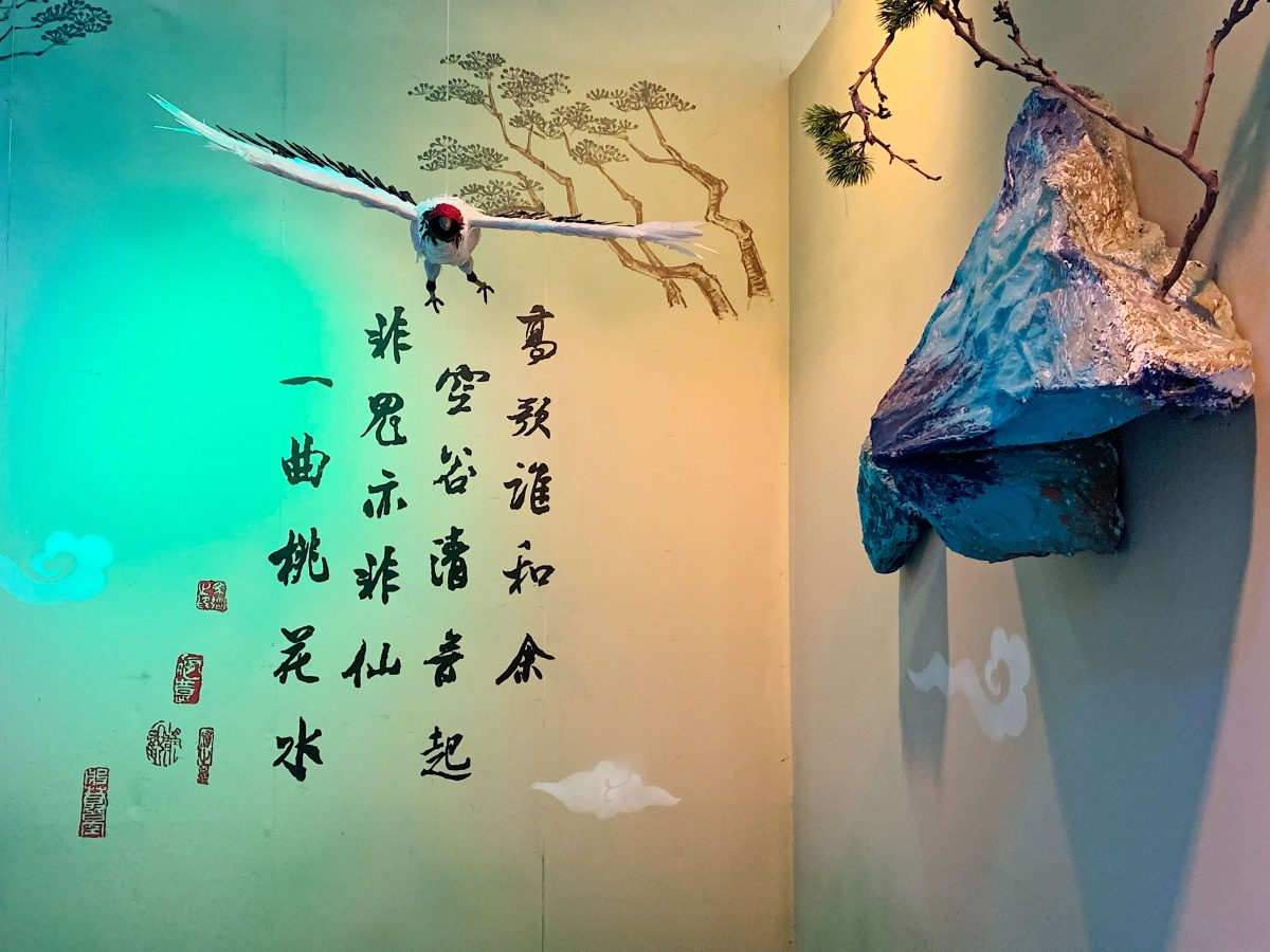 Culture Music Forgotten East Pop Up Exhibition Ancient China Mountain Bird Poem