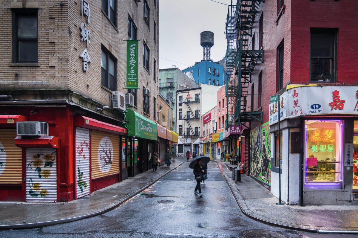 Curiosities Our Bucket Lists Fun Things To Do In NYC This Fall Doyers Street Chinatown